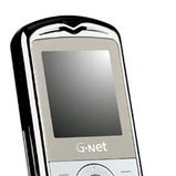 รีวิว GNET G888 nano