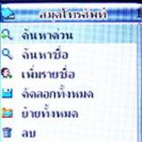 รีวิว i-mobile 610