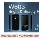 WellcoM W803
