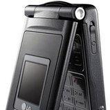 LG P7200