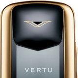 Vertu Signature Yellow Gold