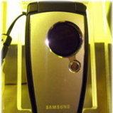 Samsung E750