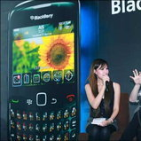 AIS BlackBerry Day
