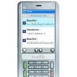i-mobile IE 3210