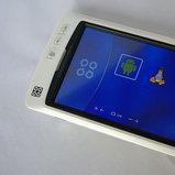 Smart Q V7