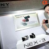 NEX-5
