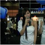 Commart X'GEN 2010