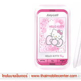 Samsung Champ C3303K Hello Kitty
