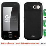 G-Net G705NoTV