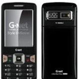 G-Net G542Touch