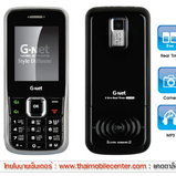 G-Net G232