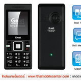 G-Net G200