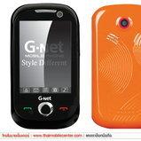 G-Net G11mini