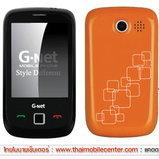 G-Net G11GNoTV