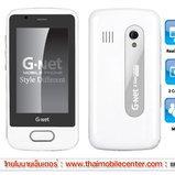 G-Net G2G