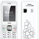 G-Net G8288