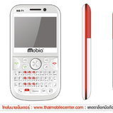 Mobia MB-B2TV
