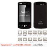 G-Net A8