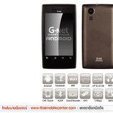 G-Net A6