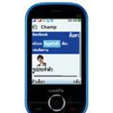 i-mobile S250
