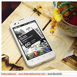 LG Optimus Black (White Edition)