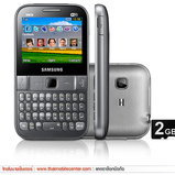 Samsung Chat 527