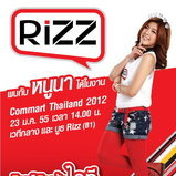 Commart Thailand 2012