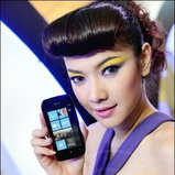 Nokia Lumia