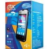 dtac TriNet Phone Joey