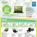 ราคาโน้ตบุ๊ค Acer