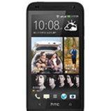 HTC Desire 601 Dual Sim