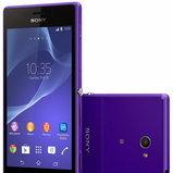 Sony Xperia M2 Dual