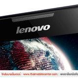 Lenovo Tab A8