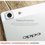OPPO R5