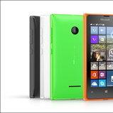 Microsof Lumia 532