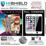 โปรโมชั่นภายในงาน Thailand Mobile Expo 2015