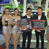 Thailand Mobile Expo 2015