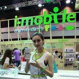 Pretty แจ่มๆ ในงาน  Thailand Mobile Expo 2015