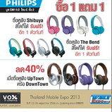 Thailand Mobile Expo 2013 Hi-End