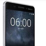 Nokia 6 สีขาว