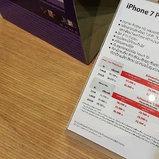 โปรโมชั่นของ iPhone ราคาพิเศษ