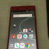 Sony Xperia XZ Premium สีแดง