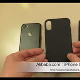 เคส iPhone 8
