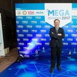 บรรยากาศงานวันแถลงข่าว งาน MEGA 2017