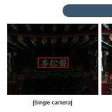 ตัวอย่างจากภาพกล้องคู่จาก Samsung