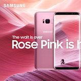 Samsung Galaxy S8+ Pink Gold