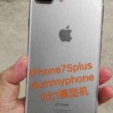 iPhone 7s Plus เครื่องดัมมี่