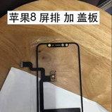 รวมภาพหลุด iPhone 8