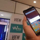 Wiko View XL / View Priem