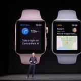 Apple Watch Series 3